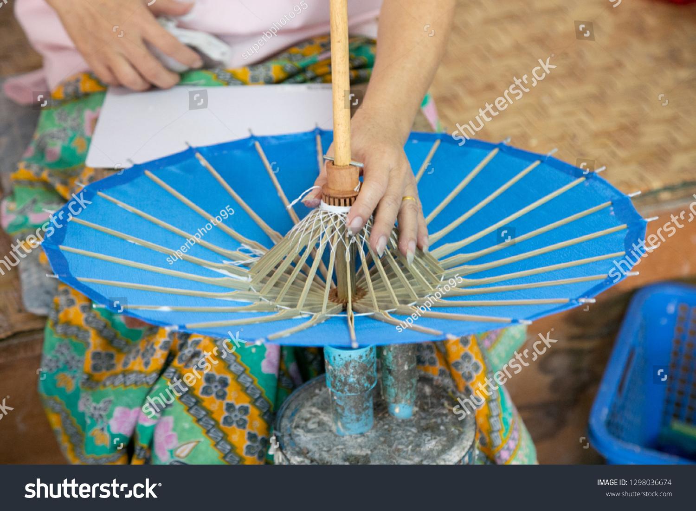 Paper Umbrella Handmade Umbrella Ban Bosang Stock Photo (Edit Now