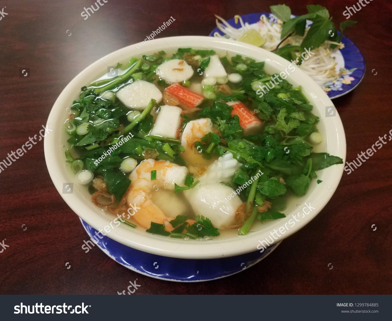 Bowl Hot Vietnamese Seafood Soup Fish ...