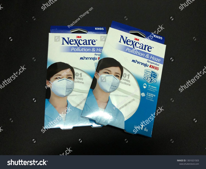 3m paper mask
