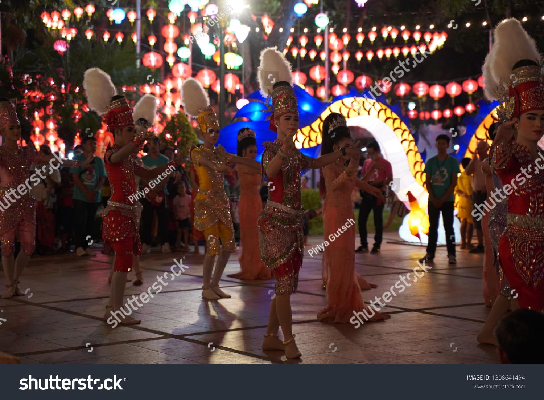 Tambon Nai Mueang Buriram Thailand Feb Stock Photo (Edit Now) 1308641494