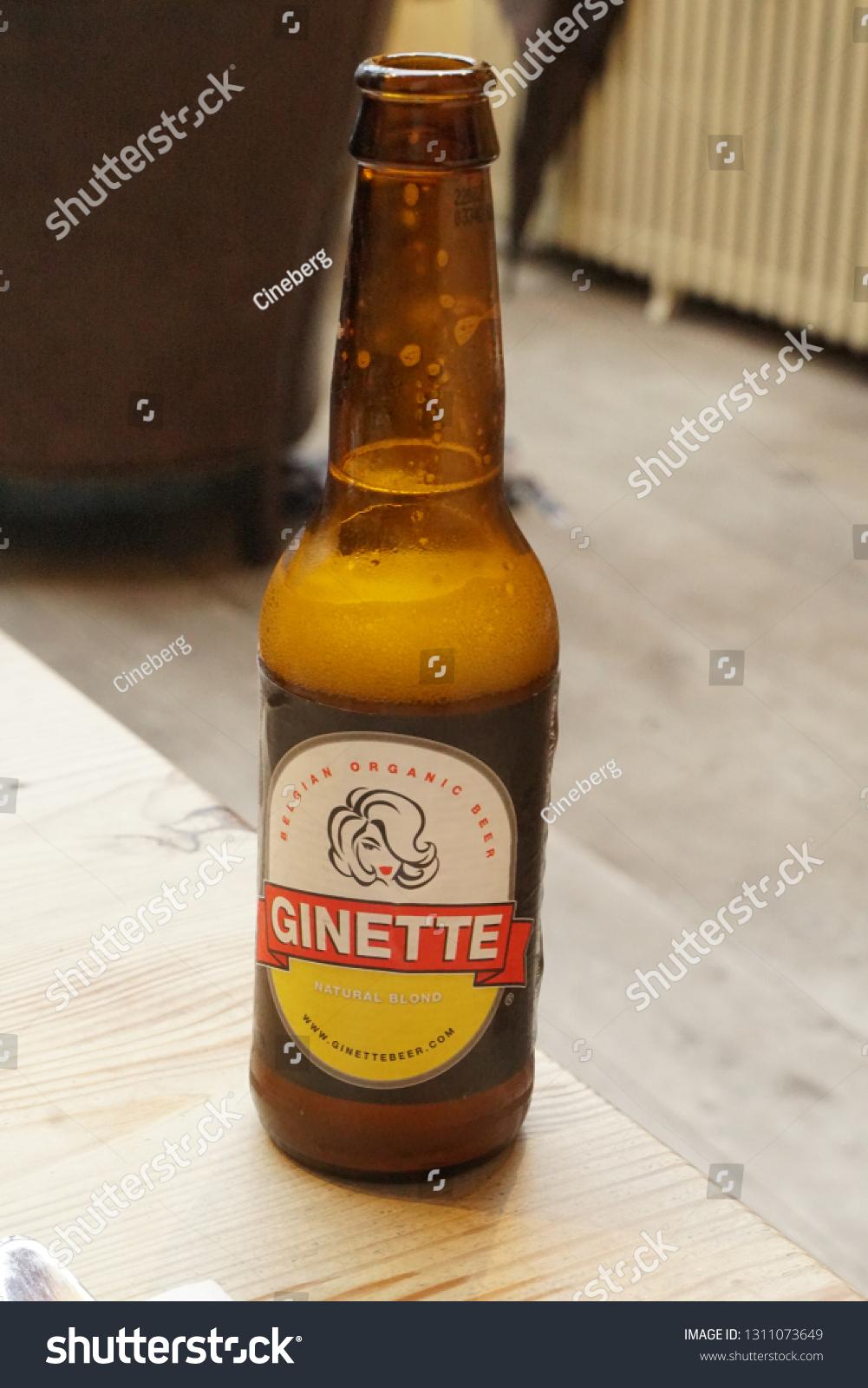 Belgian Beer Belgium Ginette Beer Watercolor Painting