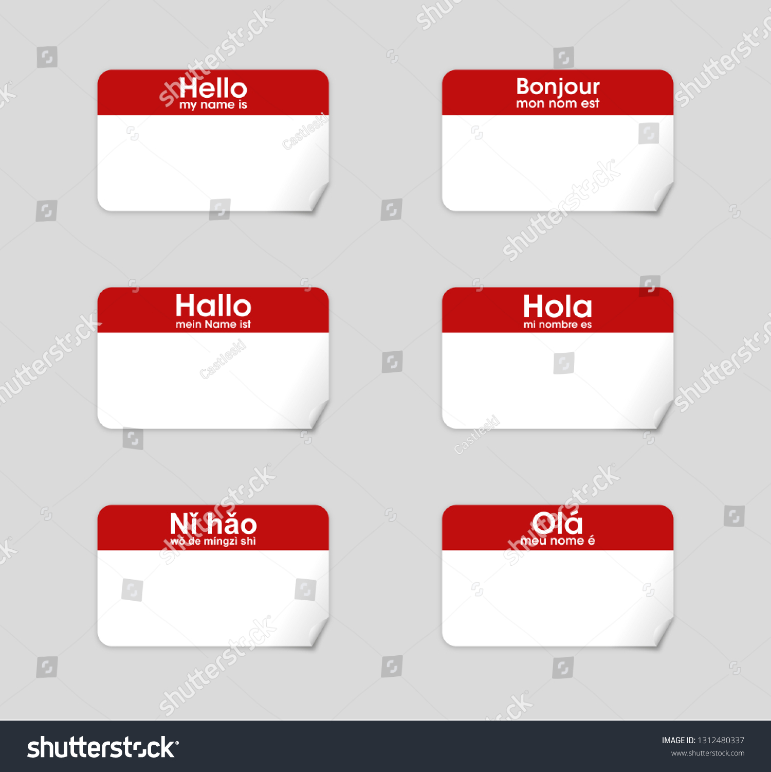 Blank Empty Template Name Tag Label Stock Vector (Royalty