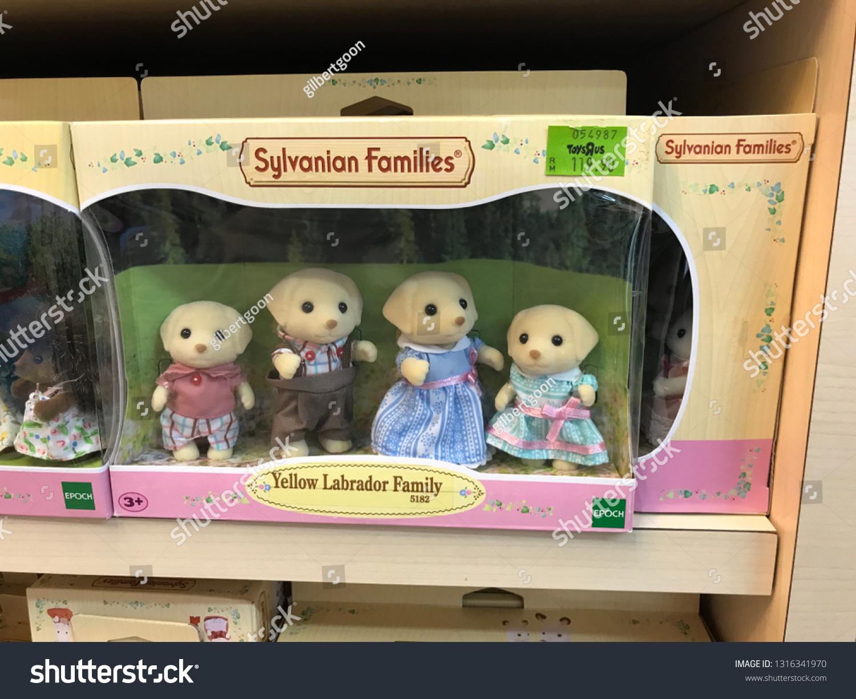 Yellow Labrador Family 5182 Sylvanian Families ALL NEW!