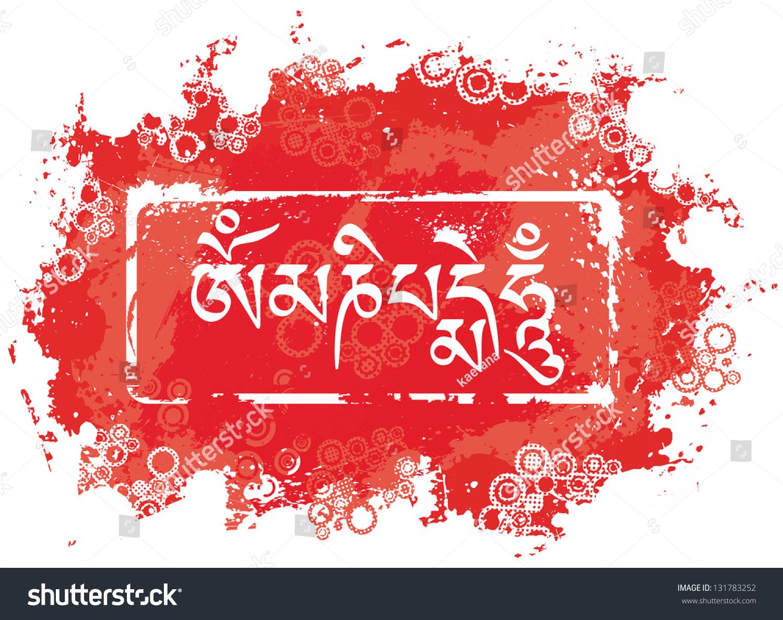Grunge mantra om mani padme hum stock vector 131783252 shutterstock grunge mantra om mani padme hum buddhist religious symbol vector illustration buycottarizona
