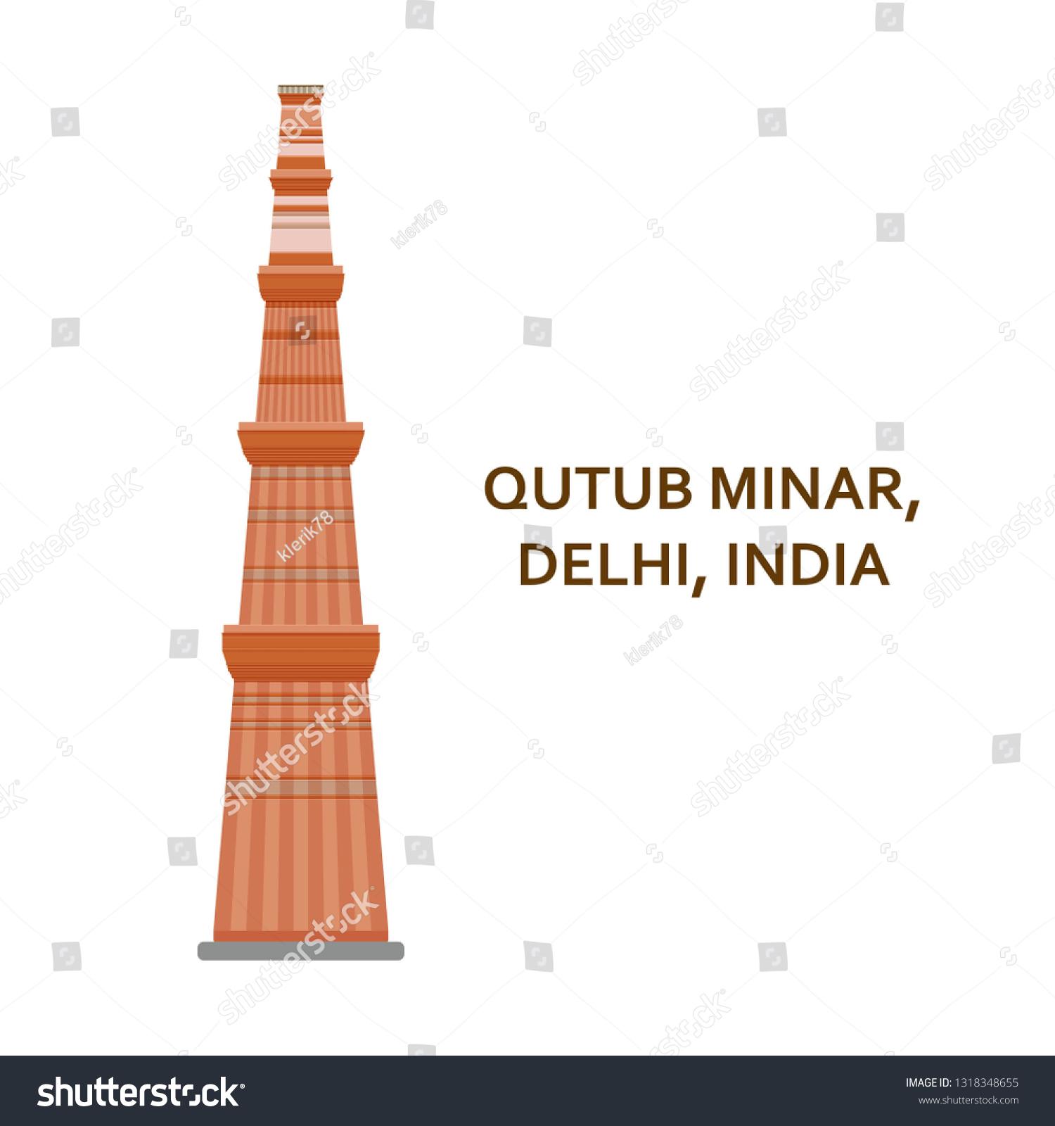Qutub minar delhi indian most famous sight architectural building famous tourist attractions