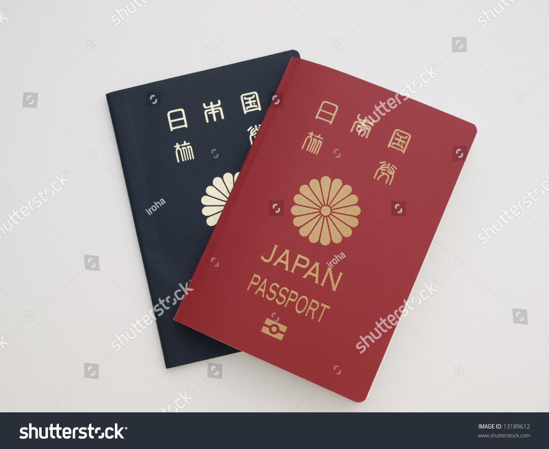 how to get japanese passport