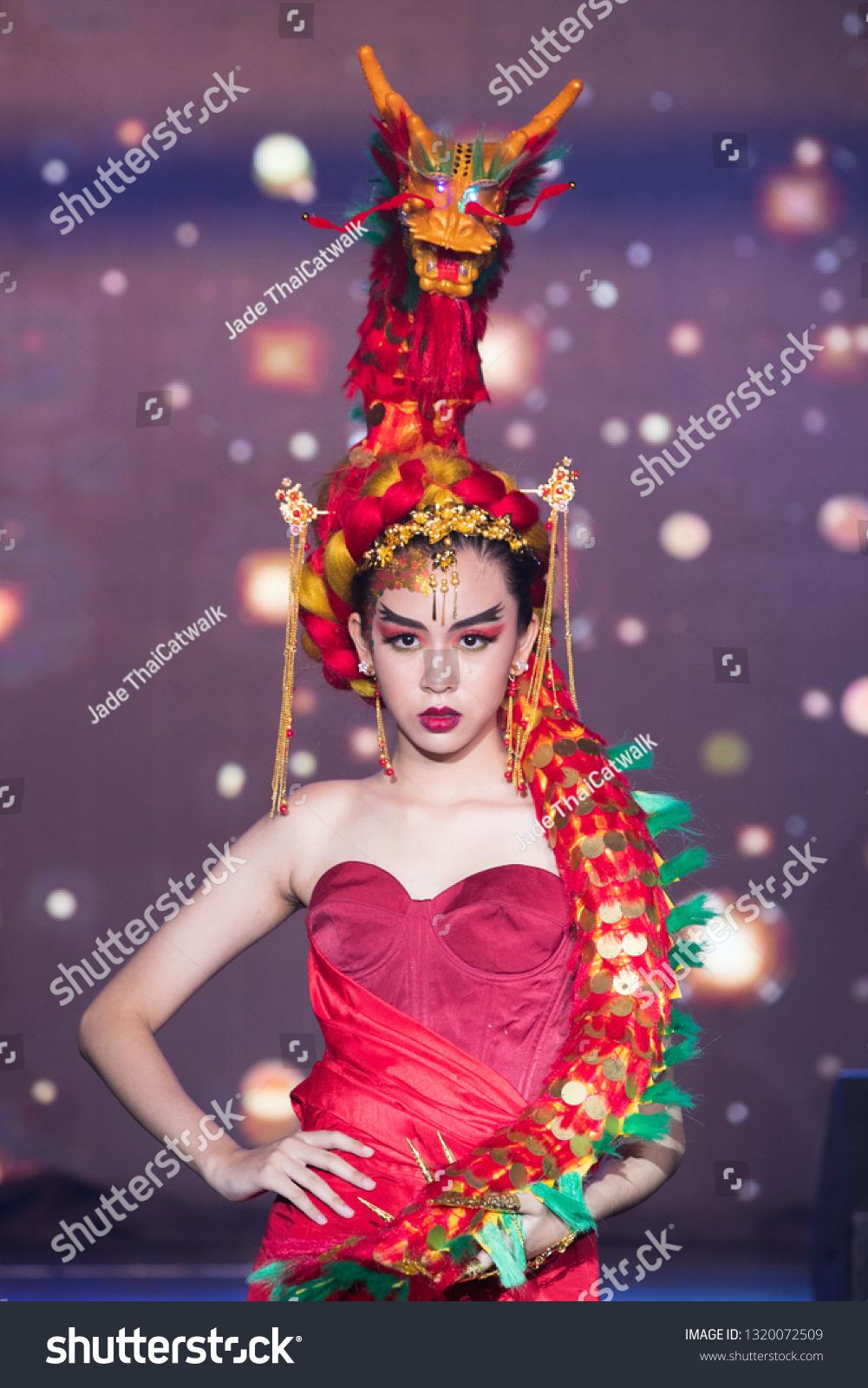 Bangkok Thailand February 20 2019 Professional Stock Photo Edit Now 1320072509