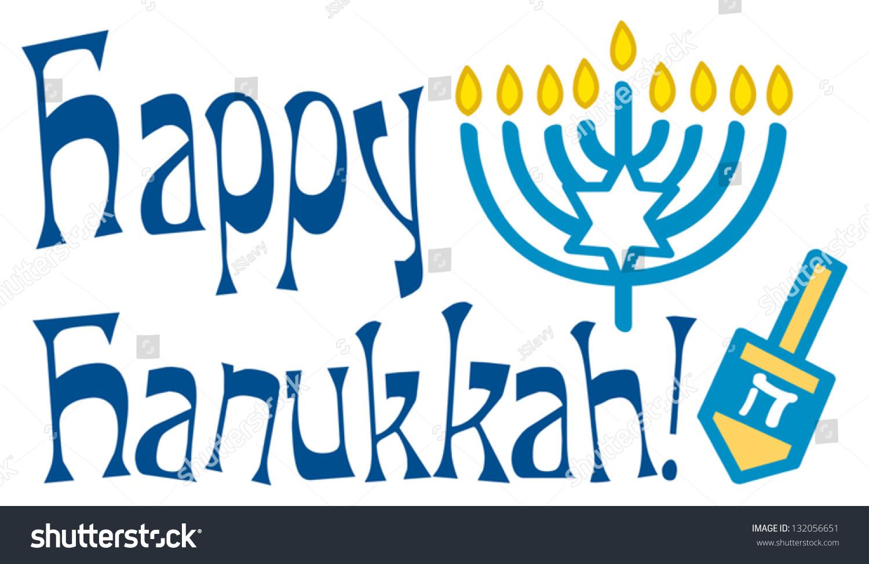 Greeting Happy Hanukkah Headline Form Stock Photo Photo Vector