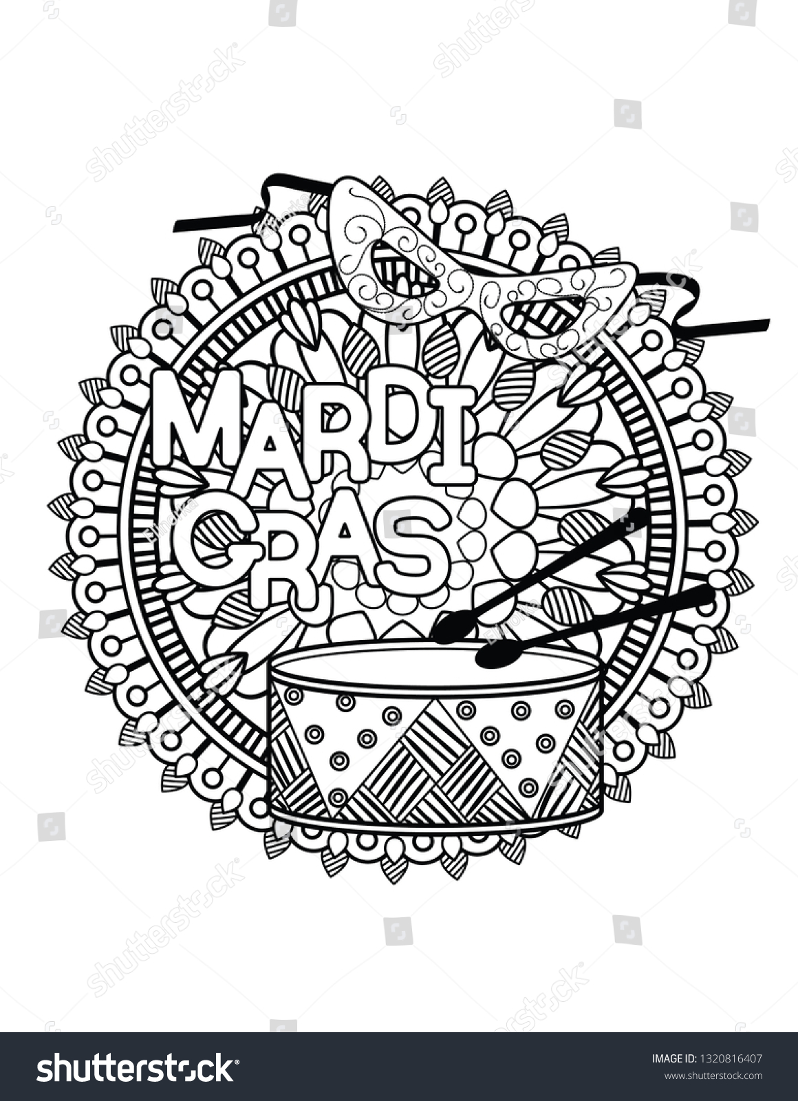 7 Top Places to Find Free Mardi Gras Coloring Pages | 1600x1160
