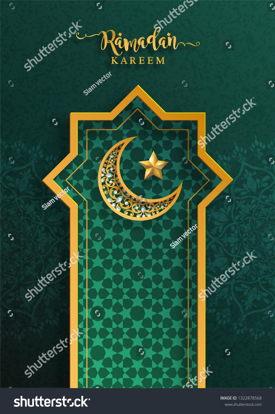 2019 Ramadan Kareem Background Background Ramadan Kareem