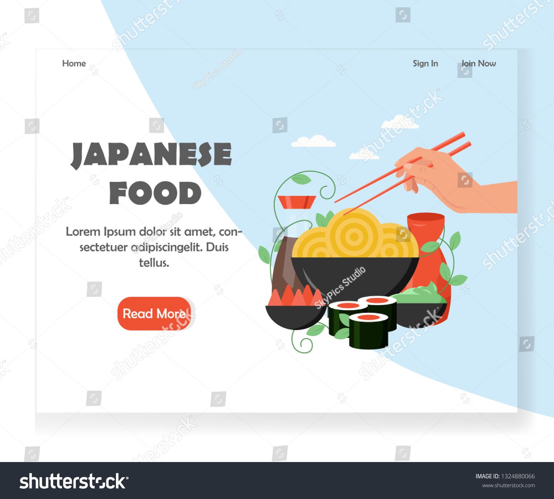 Japanese Food Restaurant Sushi Bar Landing Stock Vector Royalty