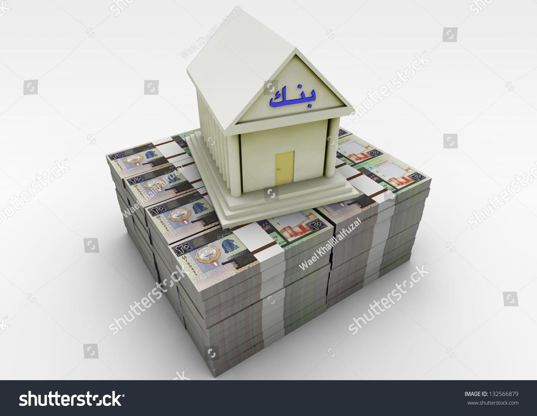 Main street payday advance nh image 3