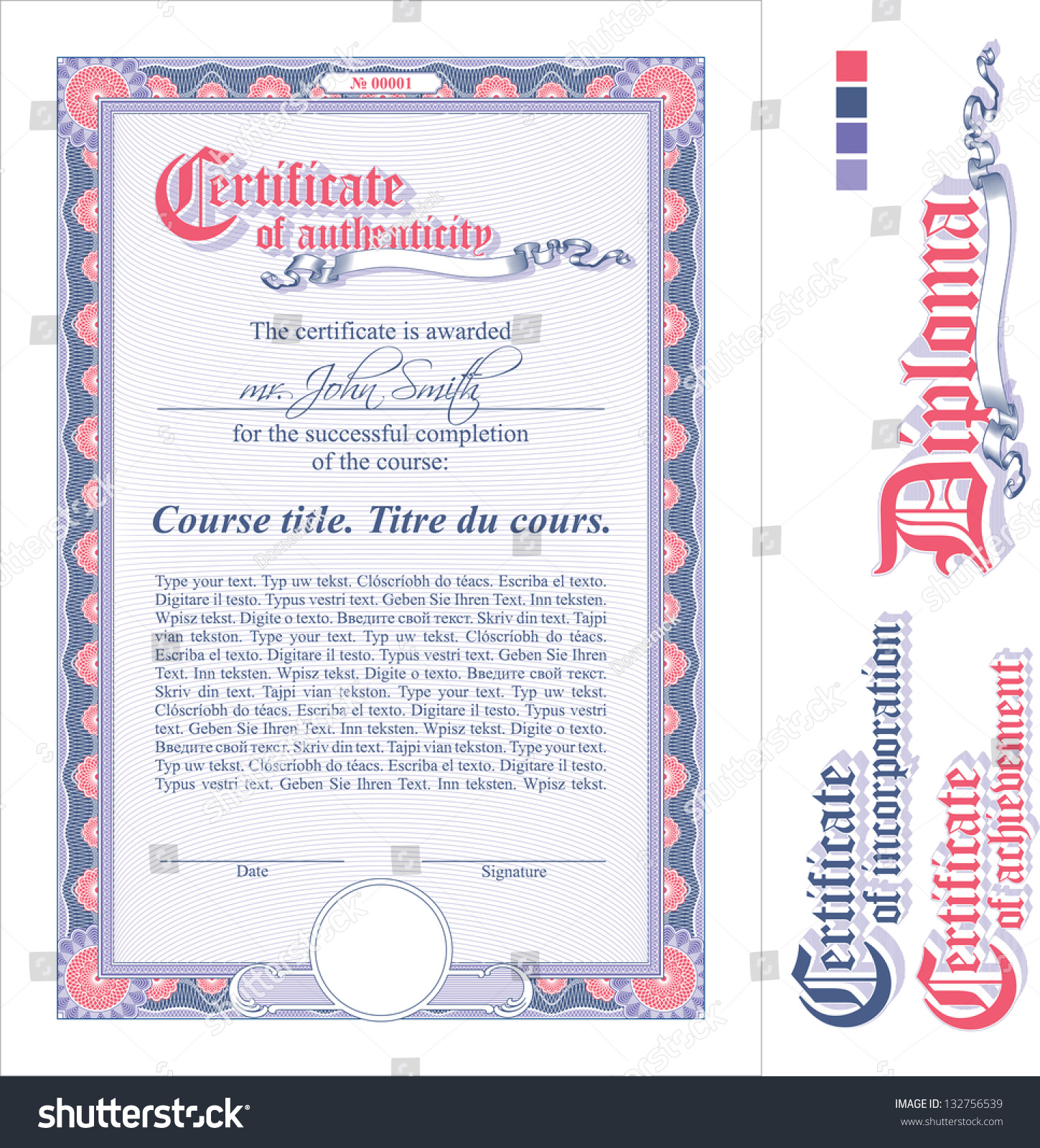 Blank certificate of authenticity template sample no objection blank certificate of authenticity template blank certificate of authenticity template yadclub Images