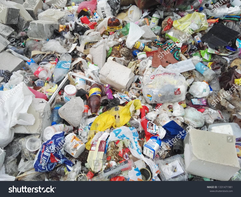 Minsk Belarus March 6 2019 Garbage Stock Photo (Edit Now) 1331471981