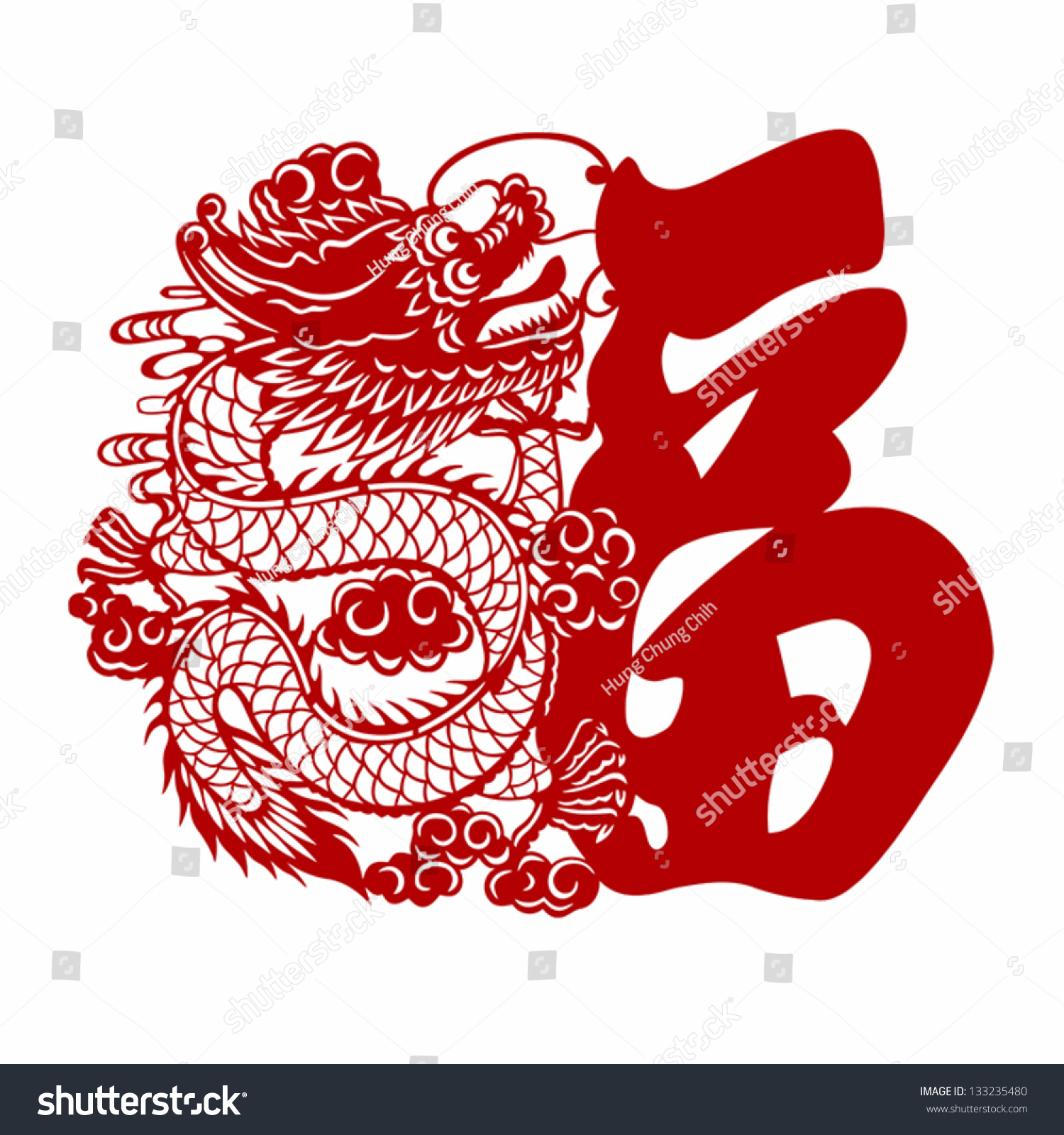 Vector Illustration Chinese Dragon Character Fu Stock Vector