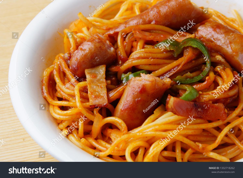 Spaghetti Napolitan Japanese Style Tomato Ketchup Stock Photo Edit Now 1332718262