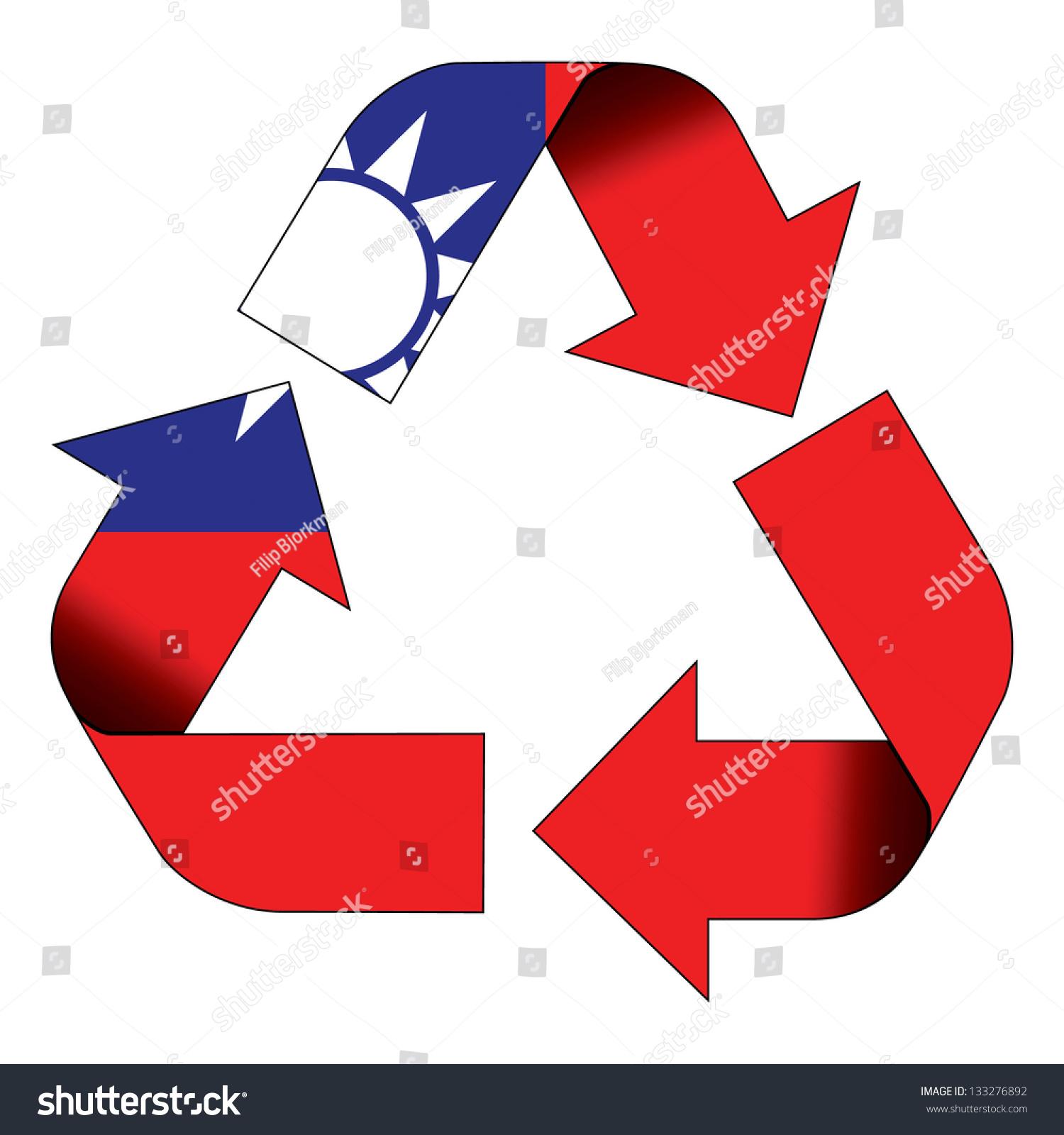 Recycle symbol flag taiwan stock illustration 133276892 shutterstock recycle symbol flag of taiwan buycottarizona Choice Image