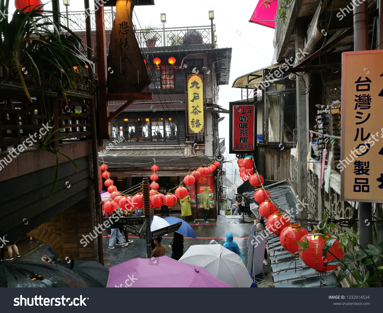 Feb 17 2019 Ruifang Taiwan Jiufen Nature Stock Image 1332914534