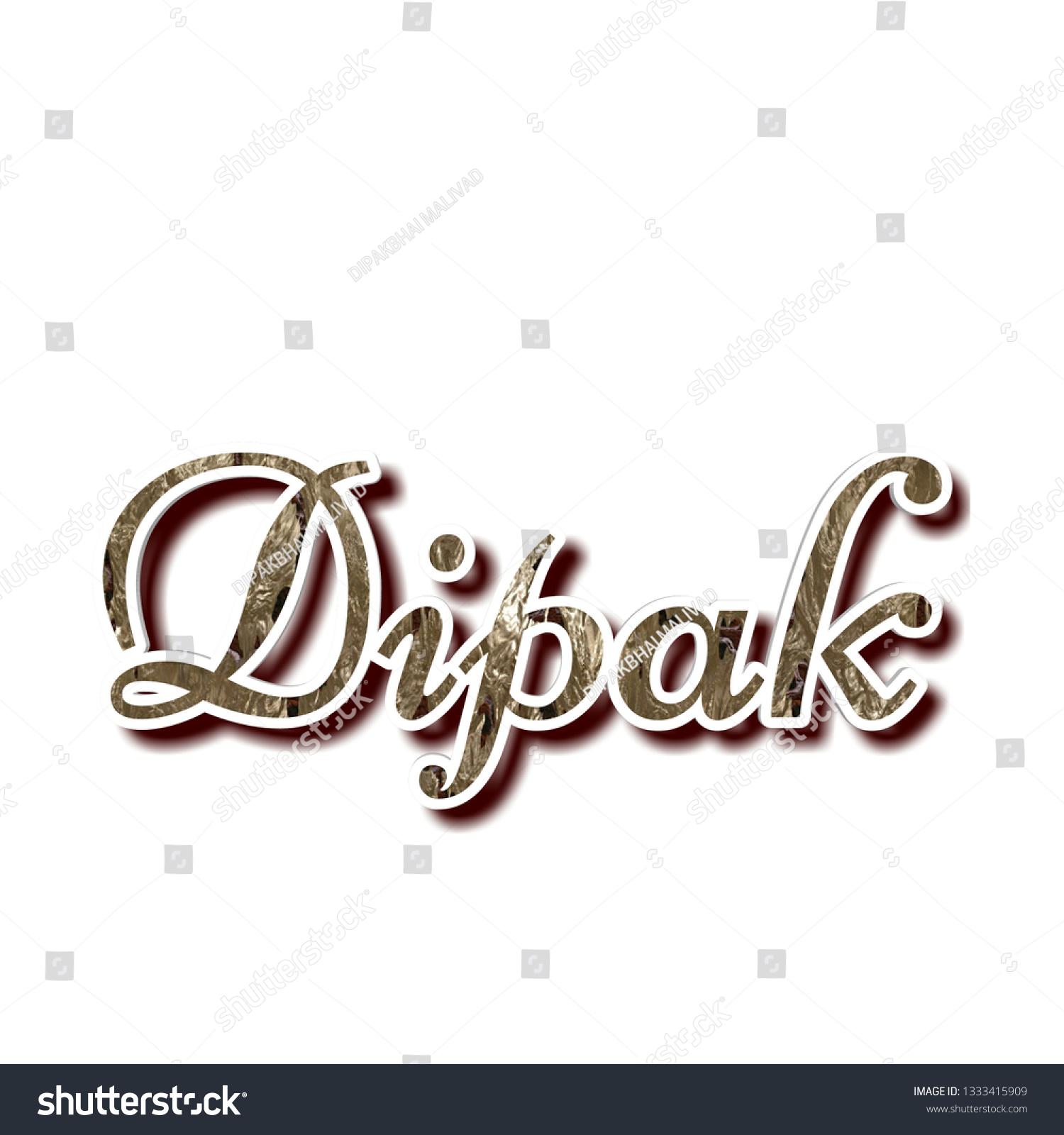 Dipak Name Text Design Logo Hd Stock ...