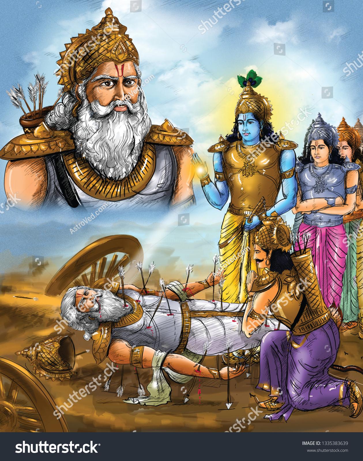 Bhishma Lies On Bed Arrows Battlefield Stock Illustration 1335383639