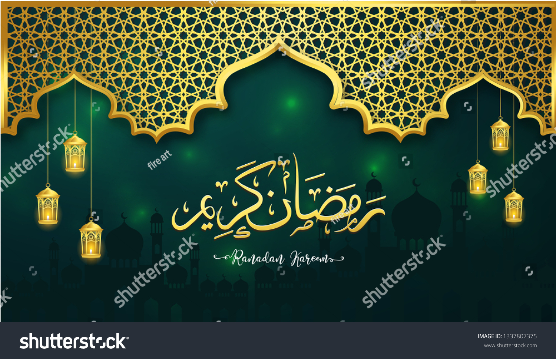 Ramadan Kareem Arabic Calligraphy Greeting Card Stock Vector Royalty Free 1337807375