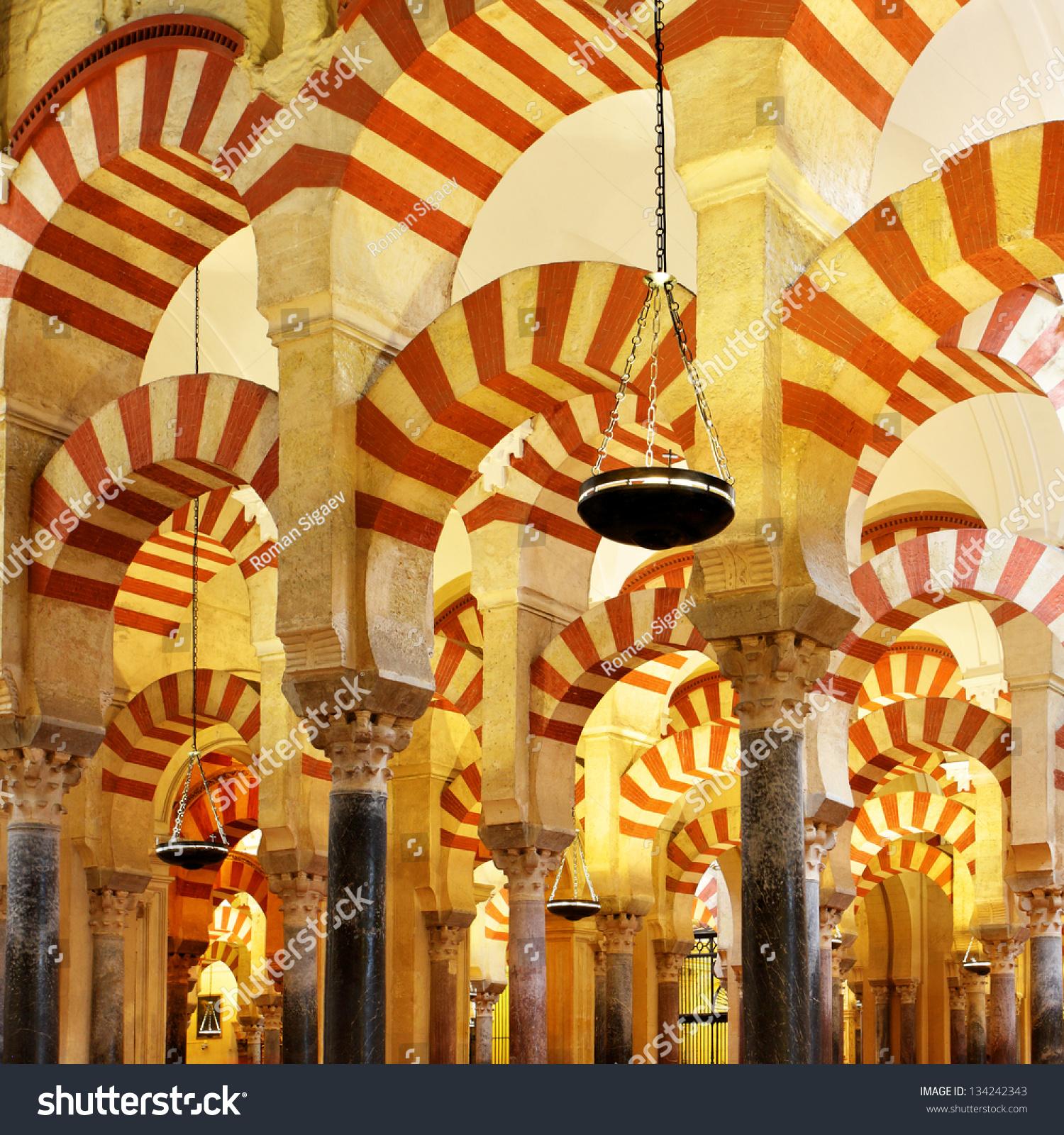 The Great Mosque Of Cordoba (La Mezquita), Spain Stock Photo 134242343 : Shut...