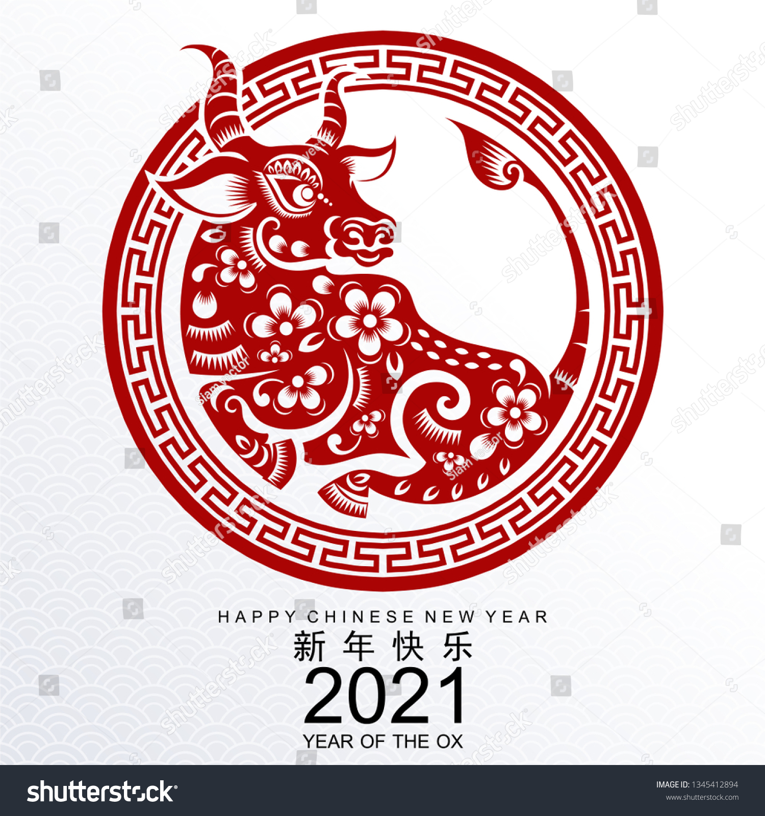 chinese new year 2021 year ox stock vector royalty free 1345412894 https www shutterstock com image vector chinese new year 2021 ox red 1345412894