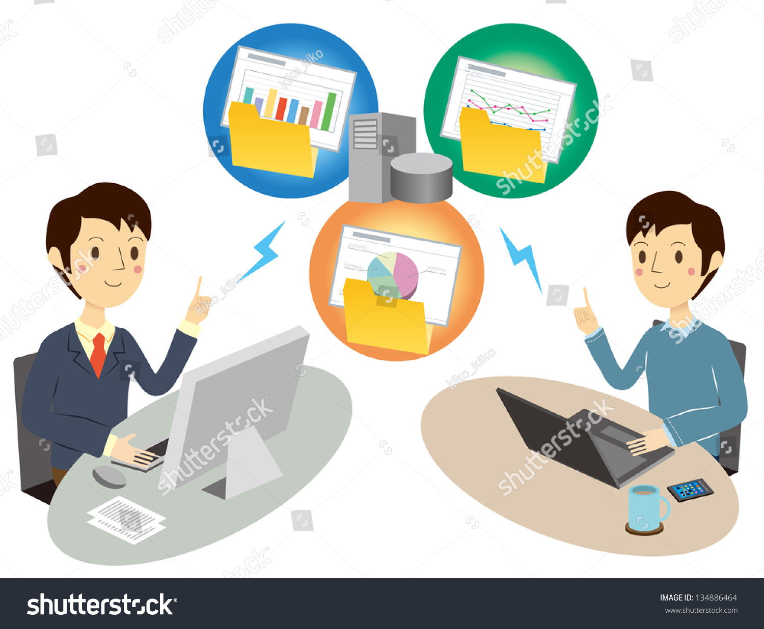 Information Sharing Company Home Stock Vector 134886464 ...