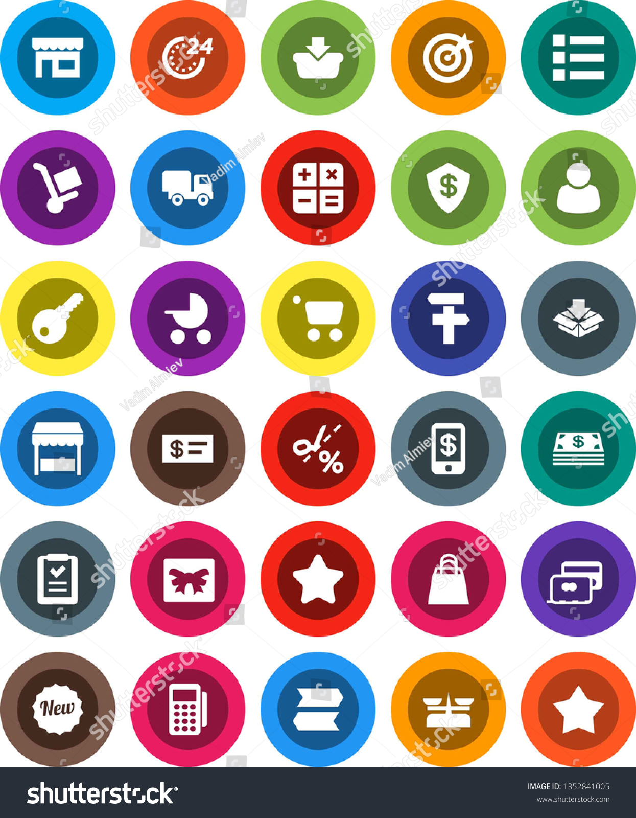 White Solid Icon Set Gift Vector Stock Vector (Royalty Free) 1352841005