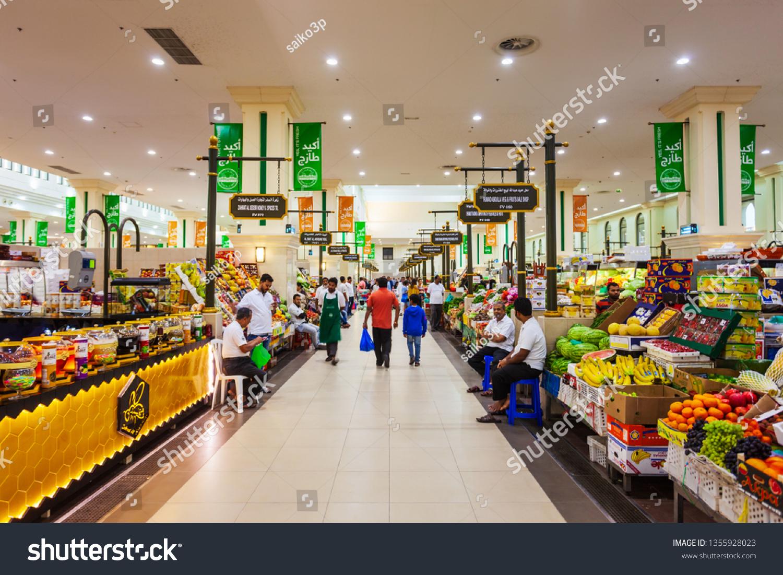 Sharjah Uae March 01 2019 Souq Stock Photo (Edit Now) 1355928023