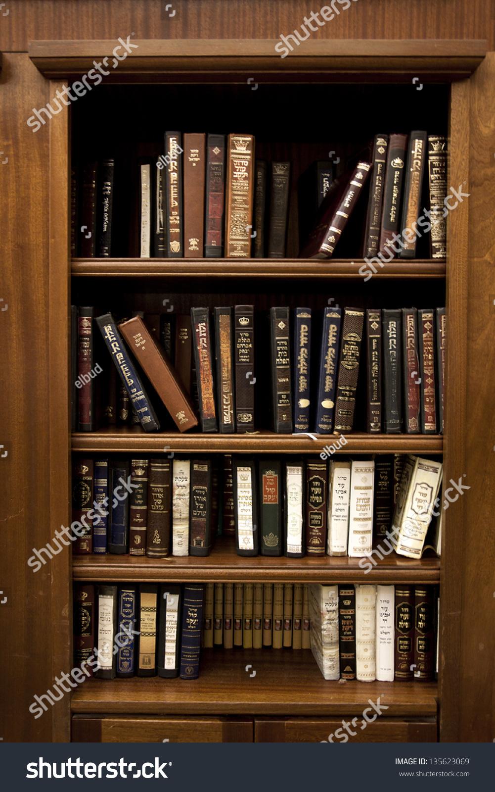jewish library stock photos - photo #12