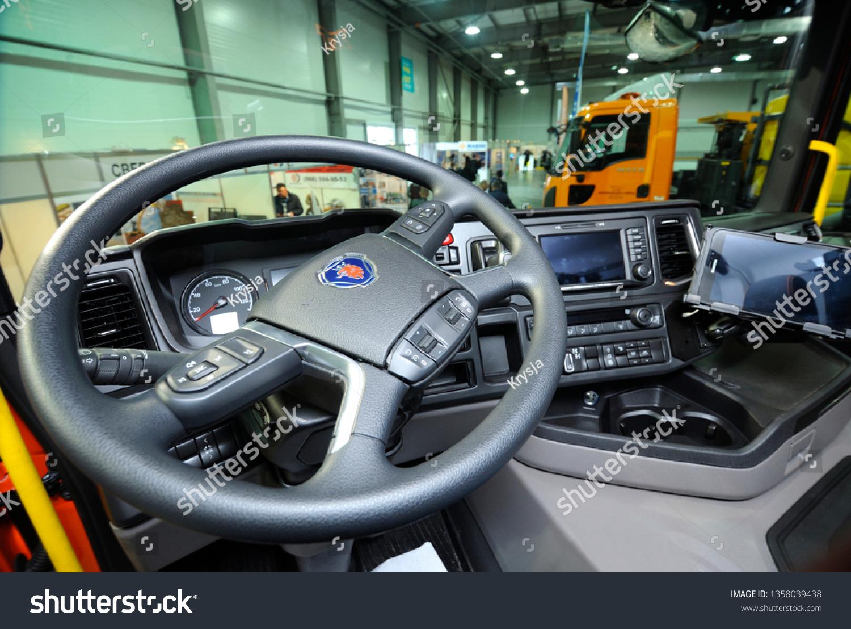 Interior New Model Dump Truck Scania Stock Photo (Edit Now