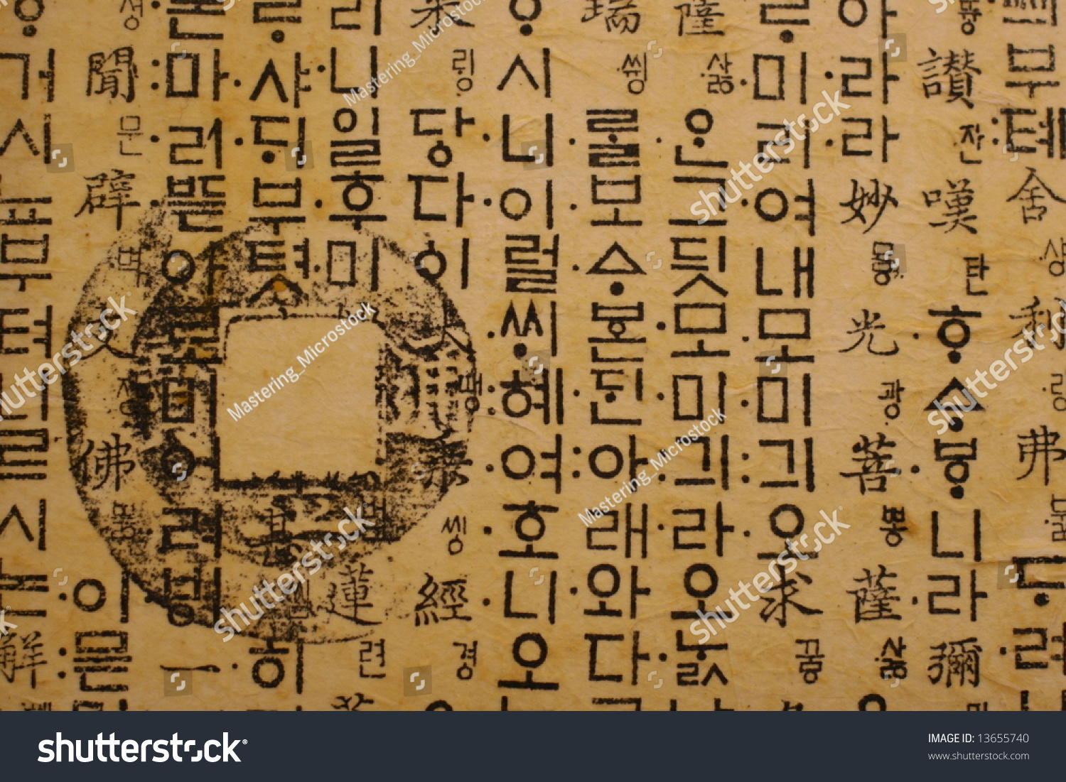korean word wallpaper - photo #31