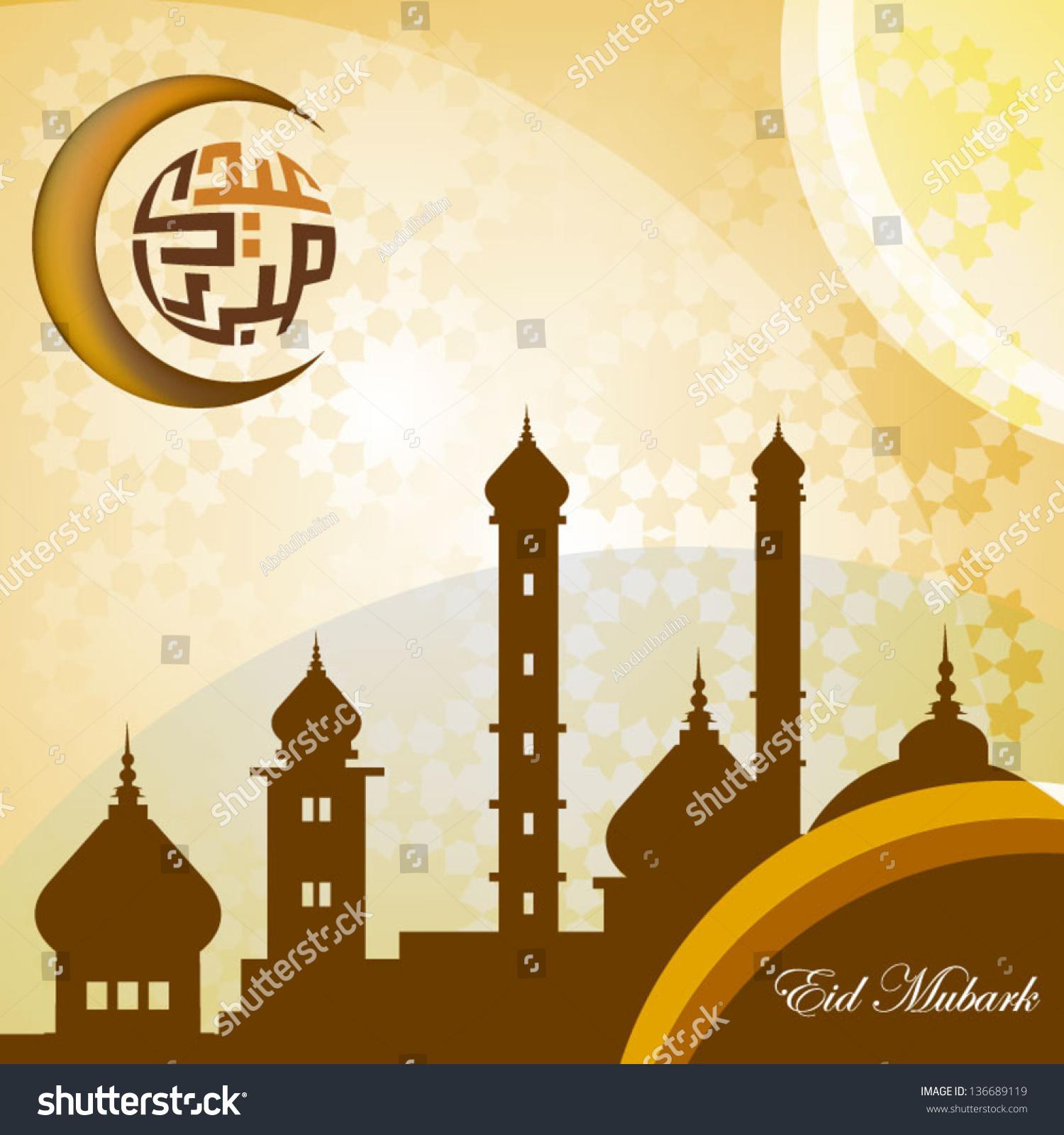 background vector arabian religious - photo #11
