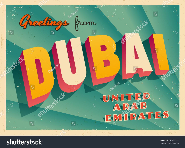 Vintage Touristic Greeting Card Dubai United Stock Vector Royalty