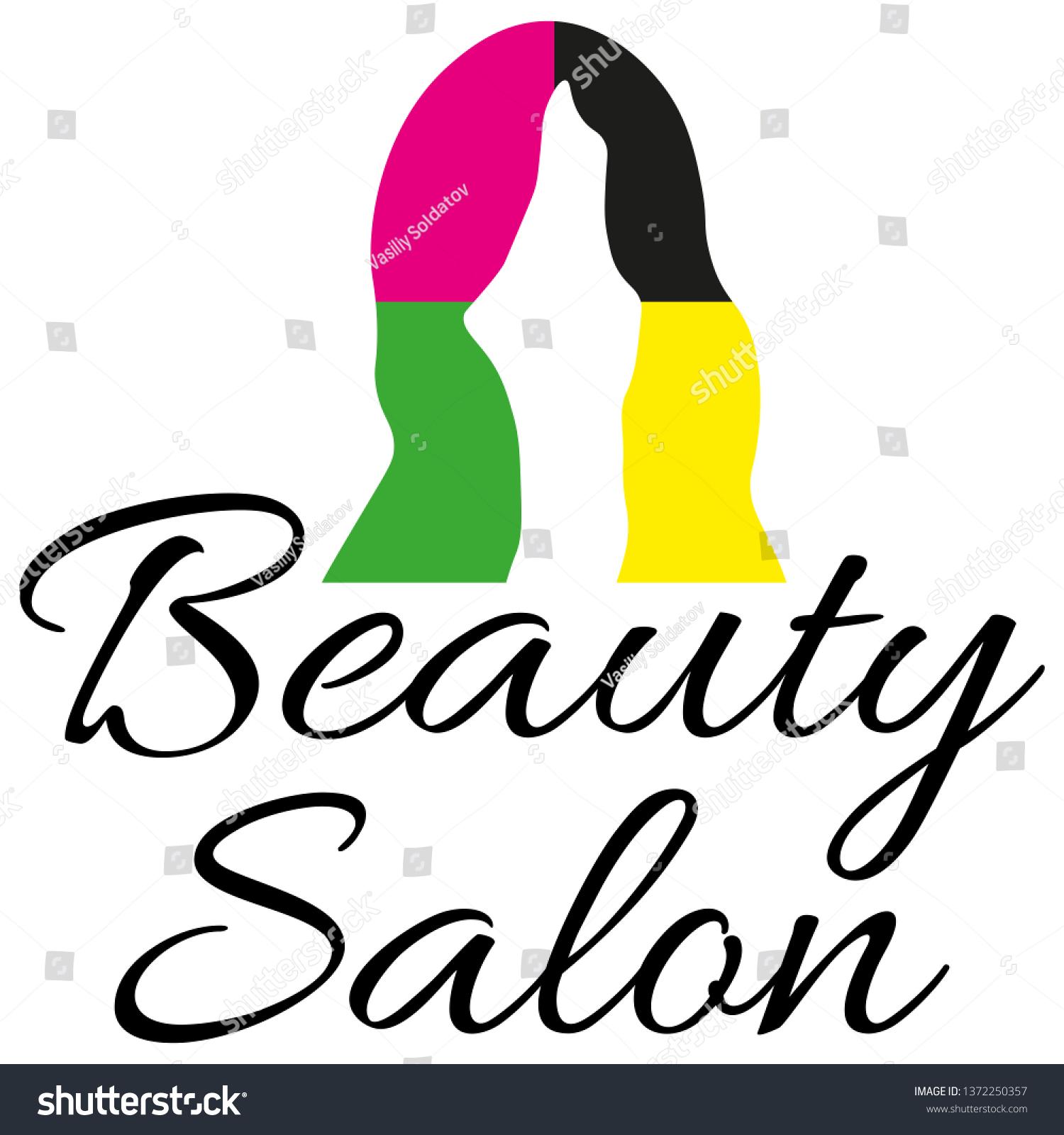 Logo Hair Salon Hairdresser Icon Fashion Stock Vector Royalty Free