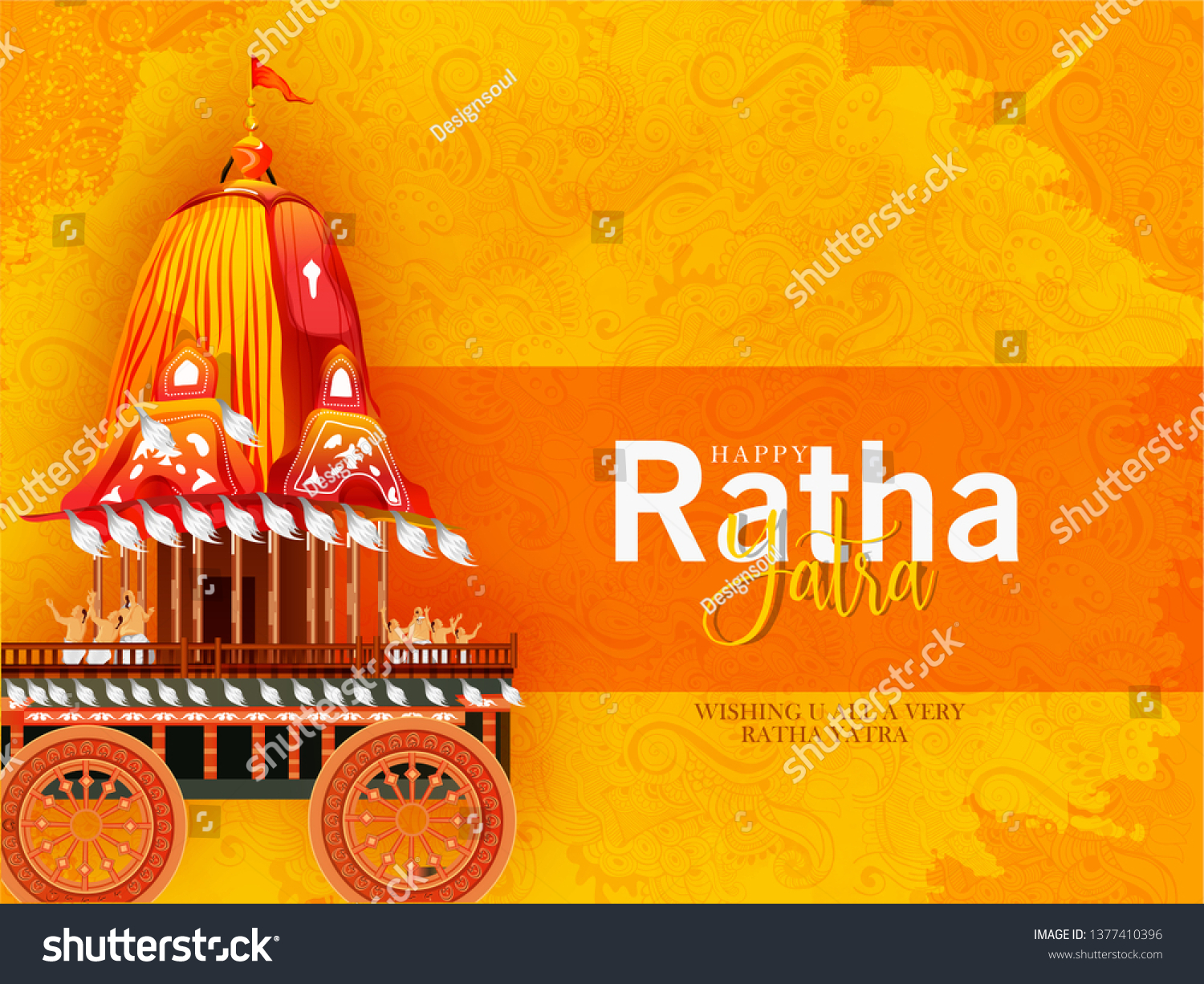 Rath Yatra festival (locally called Ratha Yatra) is based around the worship of Lord Jagannath,