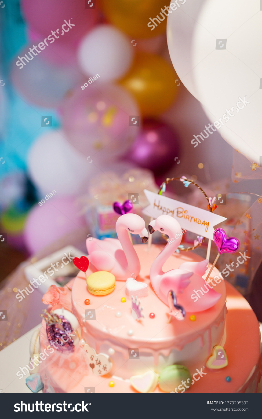 Phenomenal Flamingo Birthday Cake Arrangement Stock Photo Edit Now 1379205392 Personalised Birthday Cards Veneteletsinfo