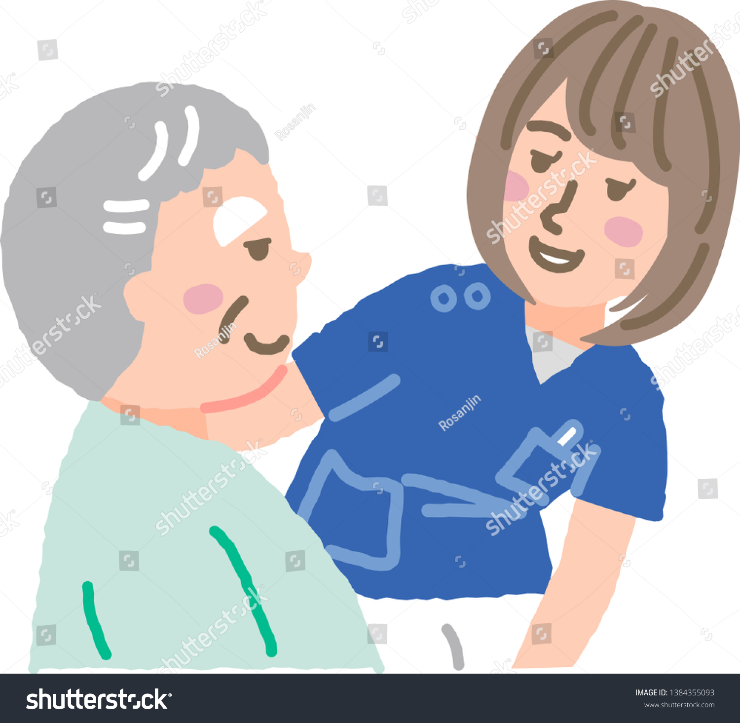 caring japanese medical nurse comforting patient stock vector royalty free 1384355093 https www shutterstock com image vector caring japanese medical nurse comforting patient 1384355093