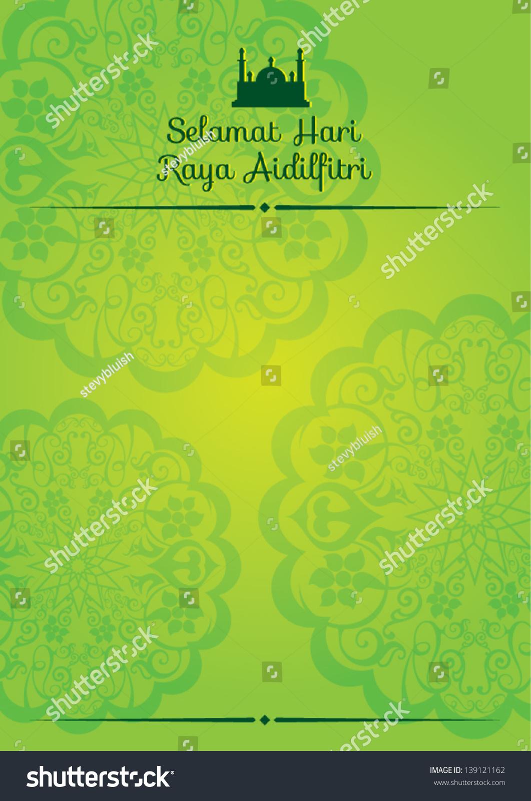 islamic pattern festive muslim celebration background