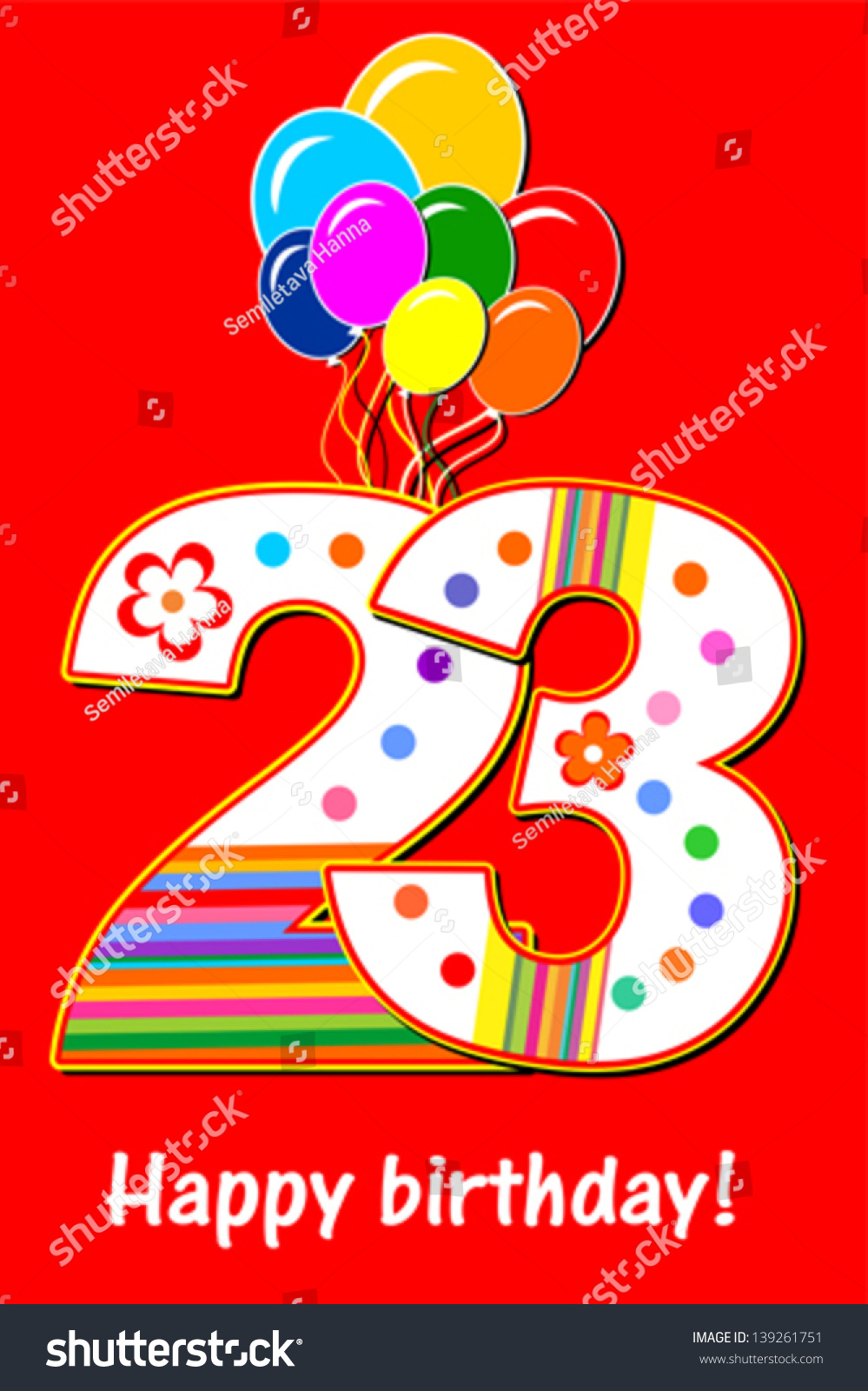 Поздравление с днем рождение сына 2 года
