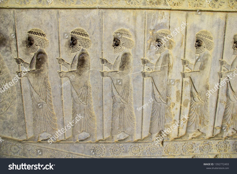 Persepolis Capital Ancient Empire Iran Stock Photo Edit Now 1392772493