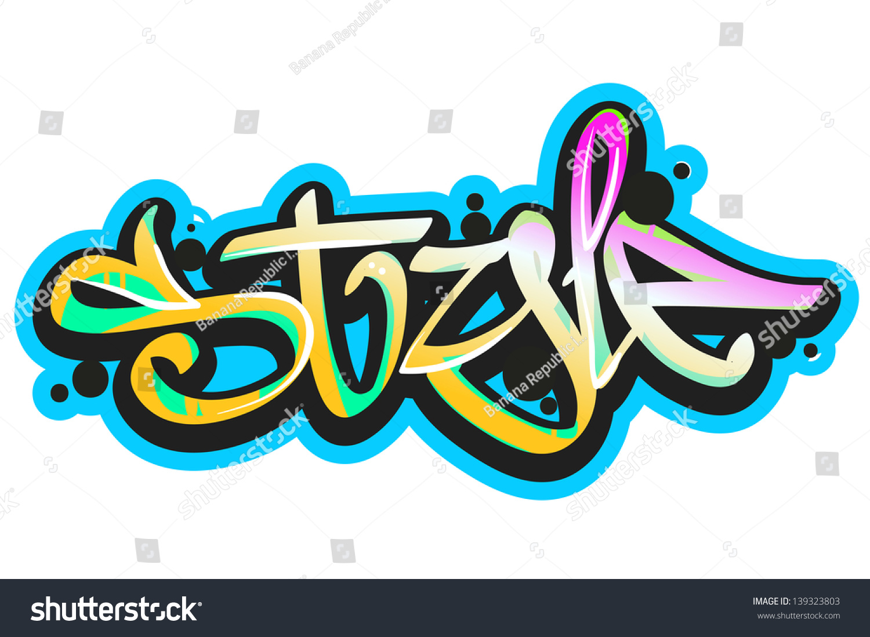 Graffiti Vector Art Urban Design Element Stock Vector 139323803 Shutterstock