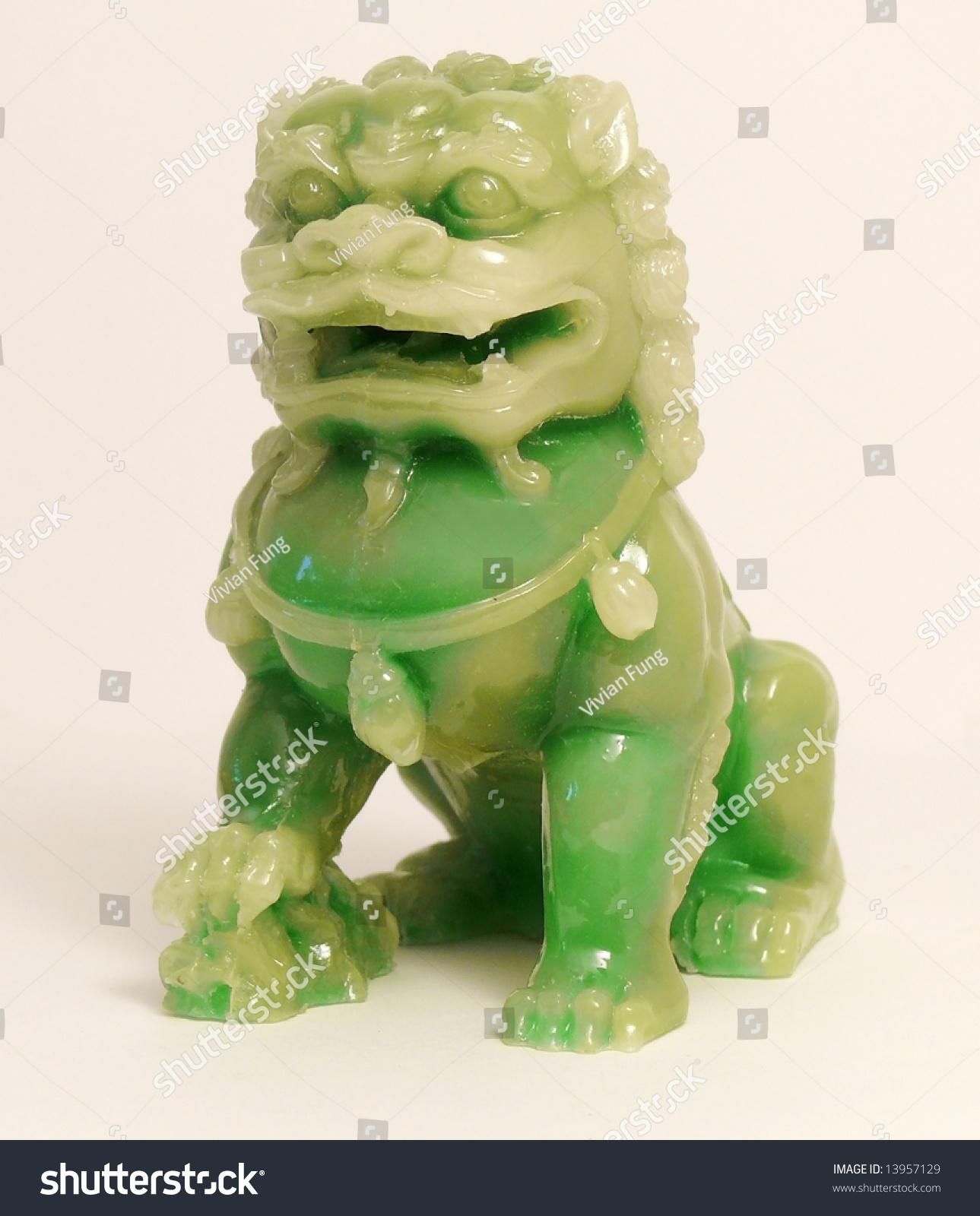 Chinese jade lion statue stock photo 13957129 shutterstock chinese jade lion statue buycottarizona Images