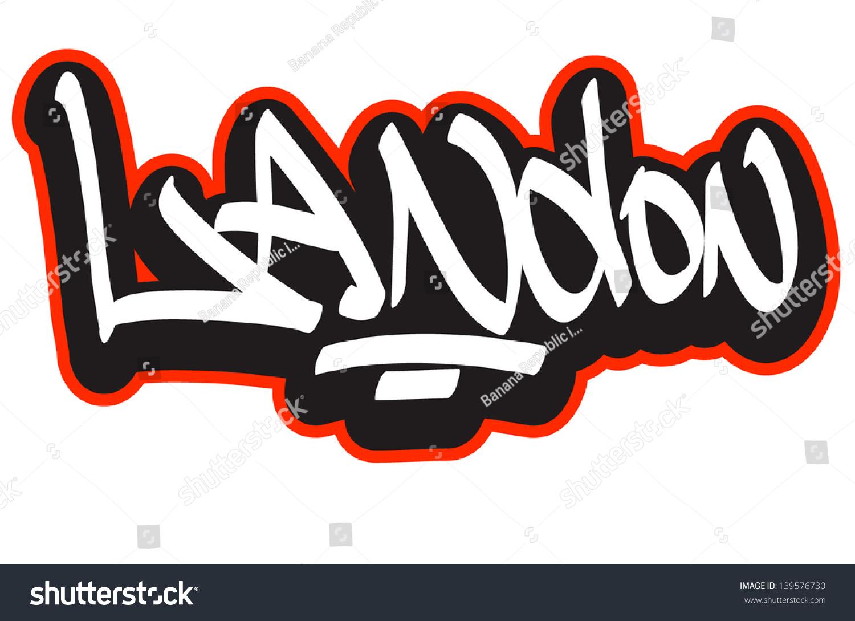 Hip Hop Unique Graphic Design