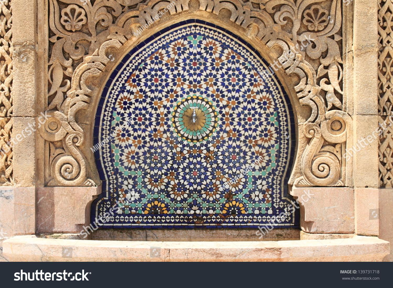 Moroccan Fountain Mosaic Tiles Rabat Morocco Stock Photo