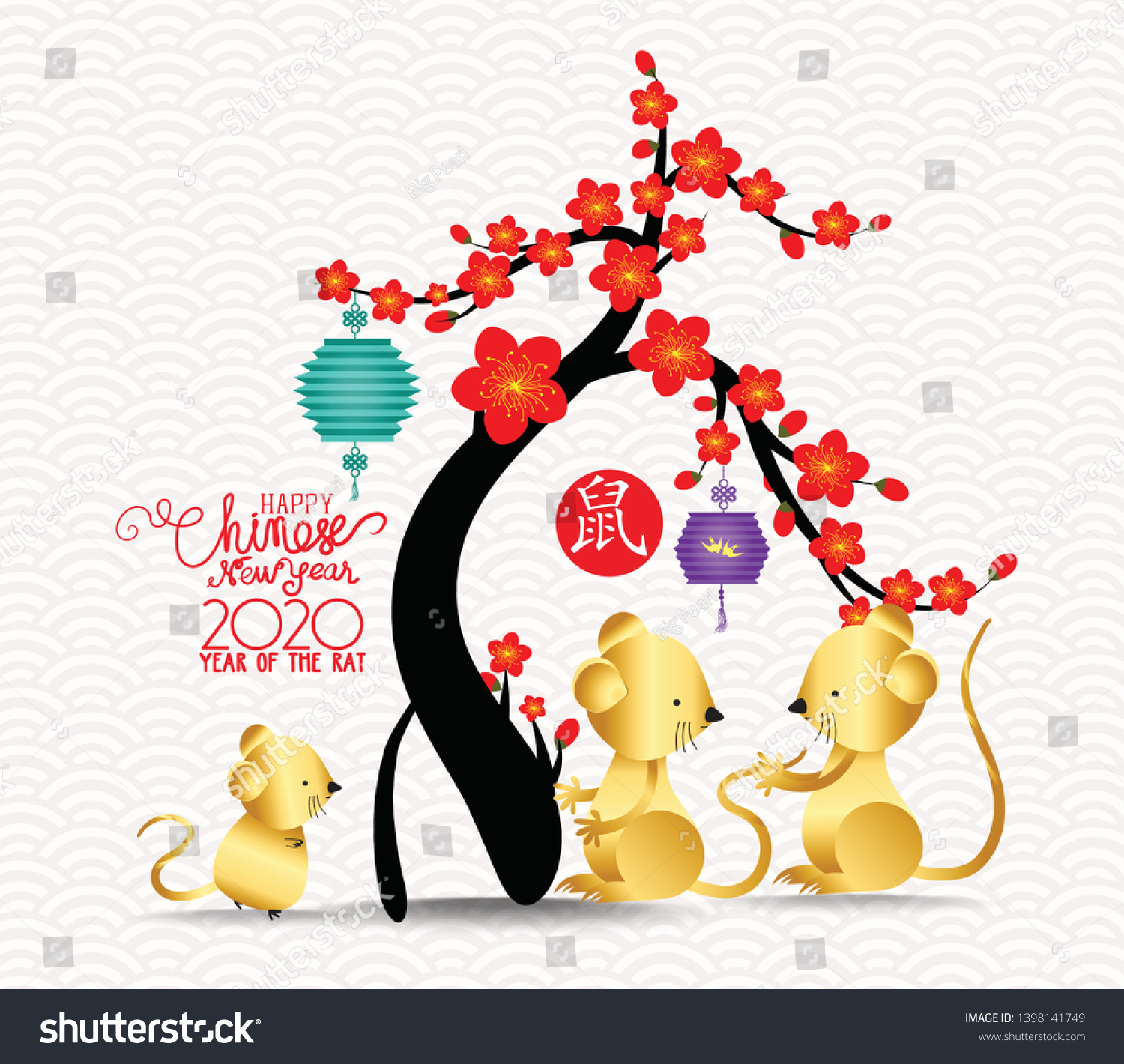 chinese new year blossom tree 2020 stock vector royalty free 1398141749 https www shutterstock com image vector chinese new year blossom tree 2020 1398141749