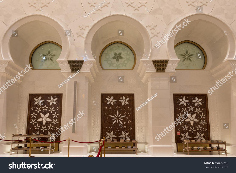Interior Design Sheikh Zayed Grand Mosque Buildings Landmarks Stock Image 139864531