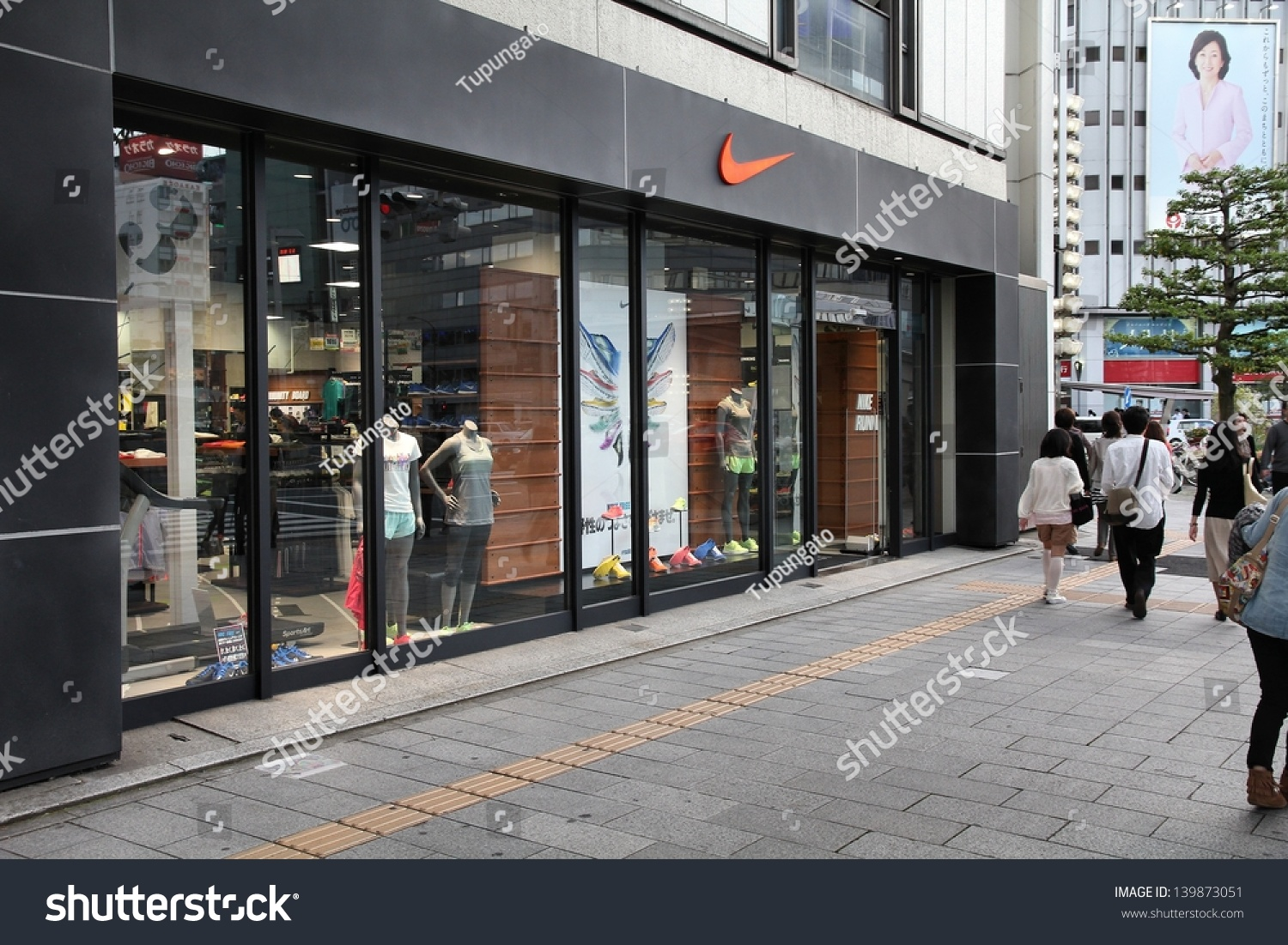 Grabar Rezumar valor  Nagoya Japan May 3 People Walk Stock Photo (Edit Now) 139873051