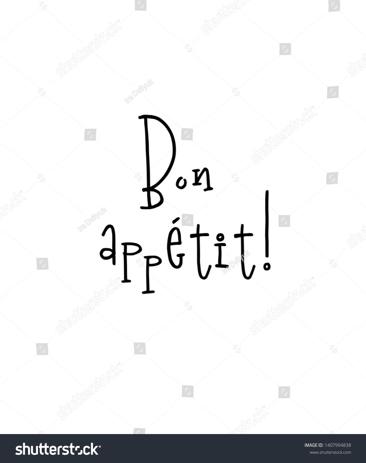 Bon Appetit Quote Print Black /& White
